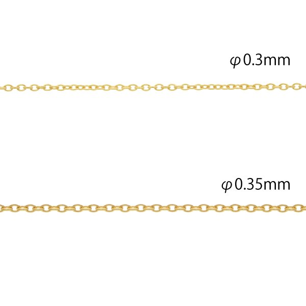 K18ゴールド ホワイト チェーン φ0.35mm 40cm