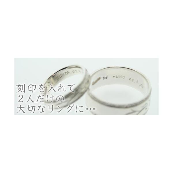 ペアリング 刻印 レモングラス シルバーリング|bluelace|04