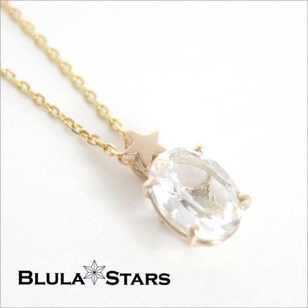 天然石 ペンダント トップ ネックレス 白水晶 ペンダント|bluelace