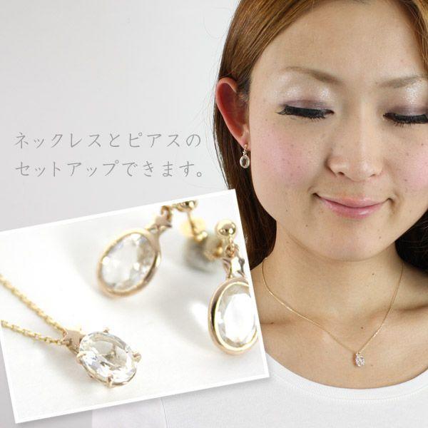 天然石 ペンダント トップ ネックレス 白水晶 ペンダント|bluelace|02