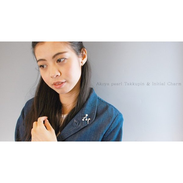 真珠ブローチ ピンブローチ あこや真珠 パール イニシャル ブローチ ラペルピンとチャームのセット|bluelace|05