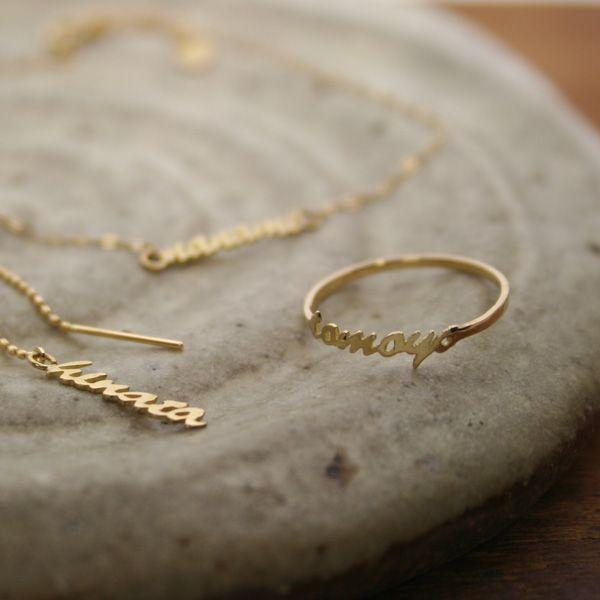 ネームリング 名前 オーダーメイド 18k ゴールドリング 指輪 プレゼント|bluelace|04