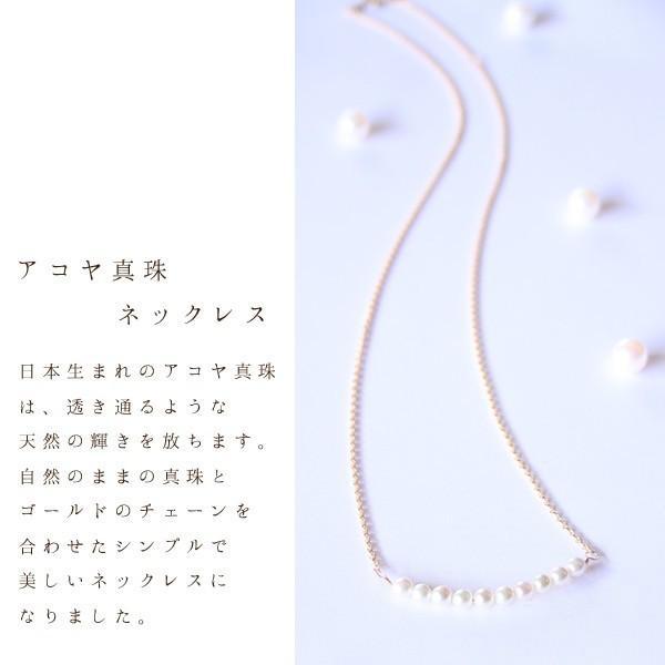 真珠パール ネックレス あこや真珠 K18|bluelace|03