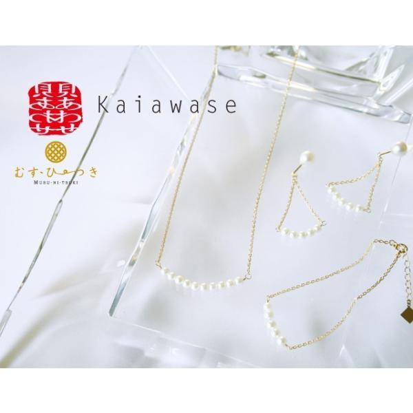 真珠パール ネックレス あこや真珠 K18|bluelace|04