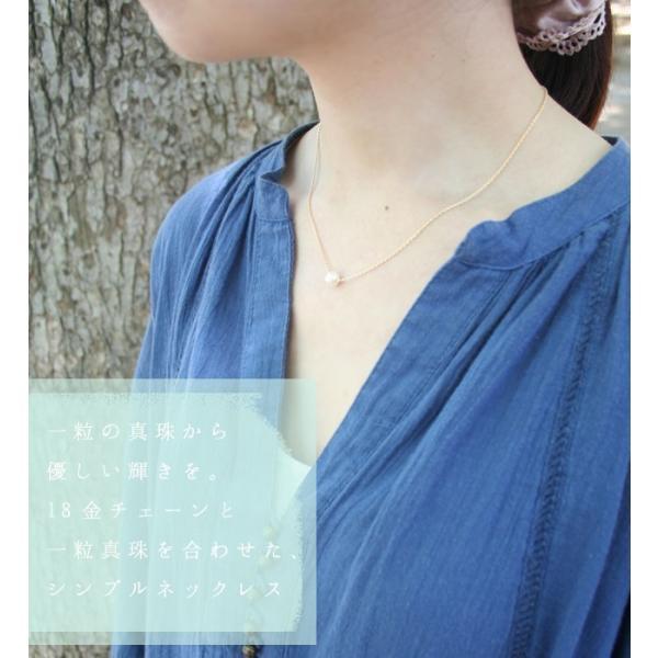 パール ネックレス 一粒 パールネックレス 真珠 あこや真珠 スルー 18金|bluelace|03