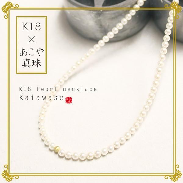 あこや真珠 ベビーパールネックレス|bluelace