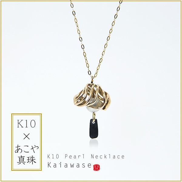 あこや真珠 ネックレス ペンダント あこや真珠の一粒ペンダント 本物 アコヤ真珠 レディース 風鈴 和|bluelace
