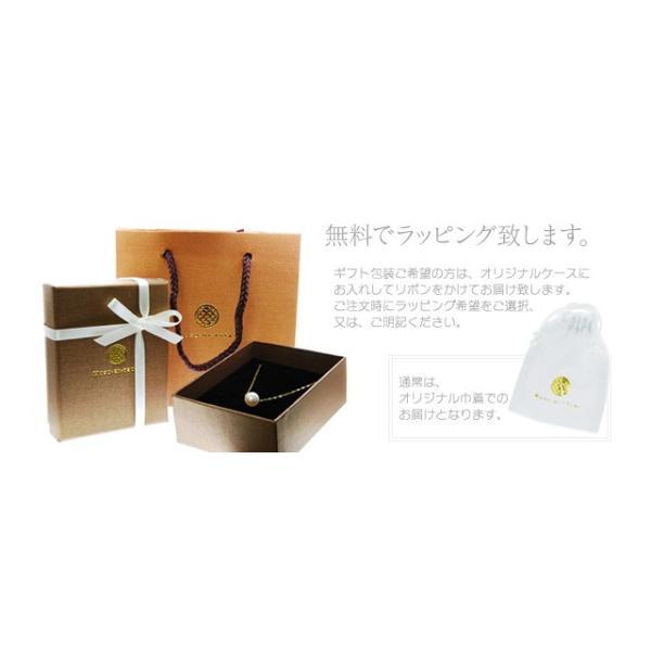 パールスルーネックレス パール 18金 3粒 アコヤ真珠 本真珠 7.5-8mm|bluelace|03