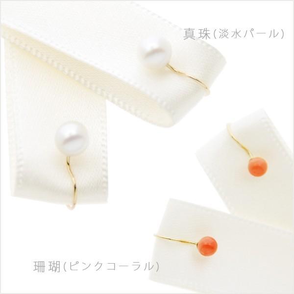真珠  珊瑚 パール イヤーカフ イヤーフック イヤリング k10|bluelace|02