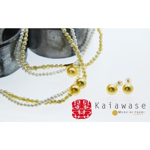 アコヤ真珠 ピアス 18k レディース ゴールド 8.5mm あこや真珠 パールピアス|bluelace|03