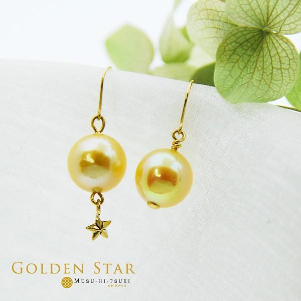 アコヤ真珠 ピアス 18k ゴールド 星 チャーム レディース パールピアス|bluelace