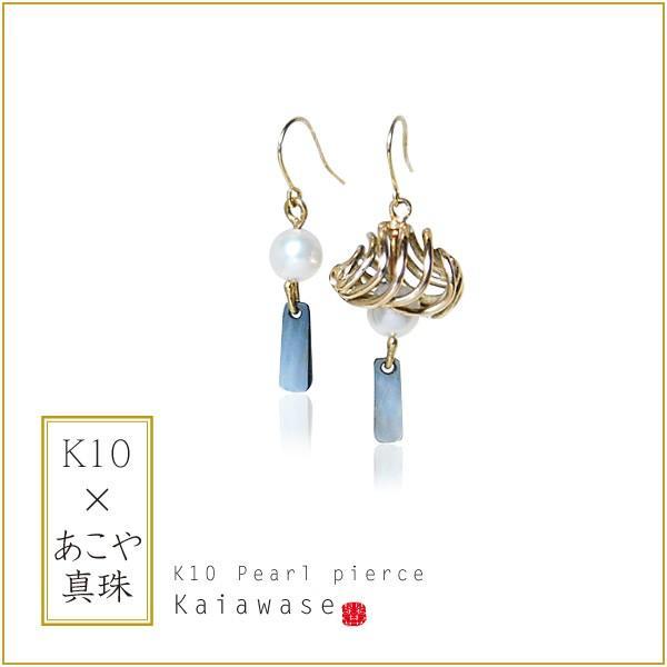 アコヤ真珠 ピアス 本物 あこや真珠 レディース 風鈴 和 アシンメトリー|bluelace