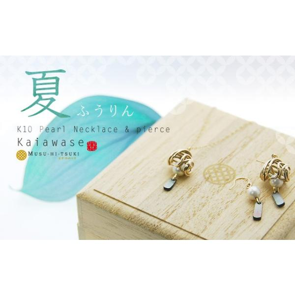 アコヤ真珠 ピアス 本物 あこや真珠 レディース 風鈴 和 アシンメトリー|bluelace|03