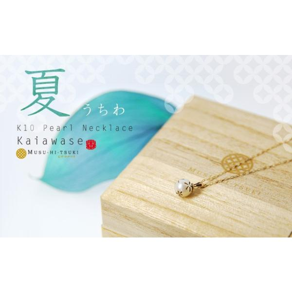 あこや真珠 ネックレス ペンダント ゴールド アコヤ真珠の一粒ペンダントトップ 本物 パール レディース うちわ 和アクセサリー|bluelace|03