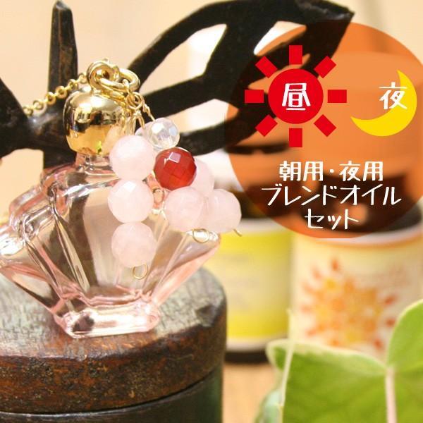 アロマペンダント アロマネックレス ガラス アロマディフューザー 扇形ピンク アロマオイルセット