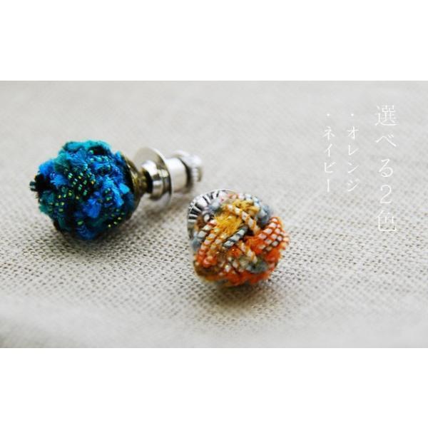 アロマピンズ ピンブローチ アロマオイル ディフューザー ピンバッジ ピンズ 水引 オレンジ|bluelace|03