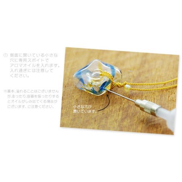 アロマペンダント ネックレス ガラス アロマデュフューザー 青 ガラス 淡水パール|bluelace|05