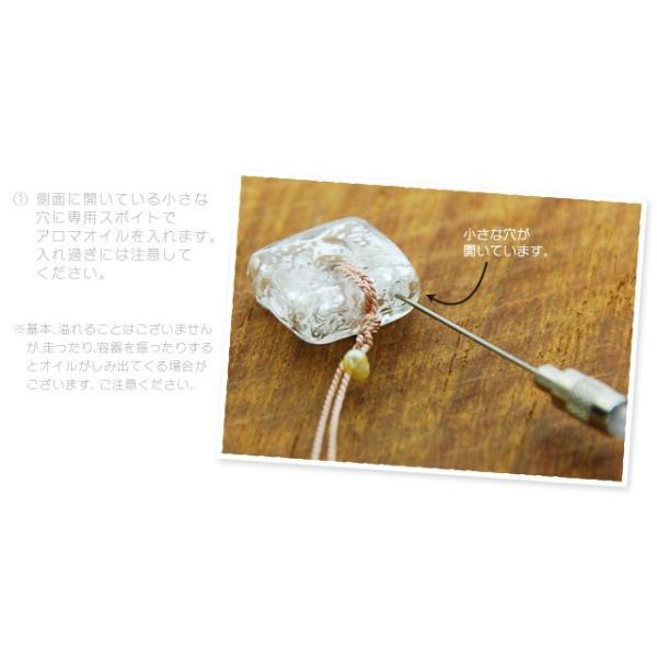 アロマペンダント ネックレス ガラス アロマデュフューザー 白 ガラス 淡水パール|bluelace|05