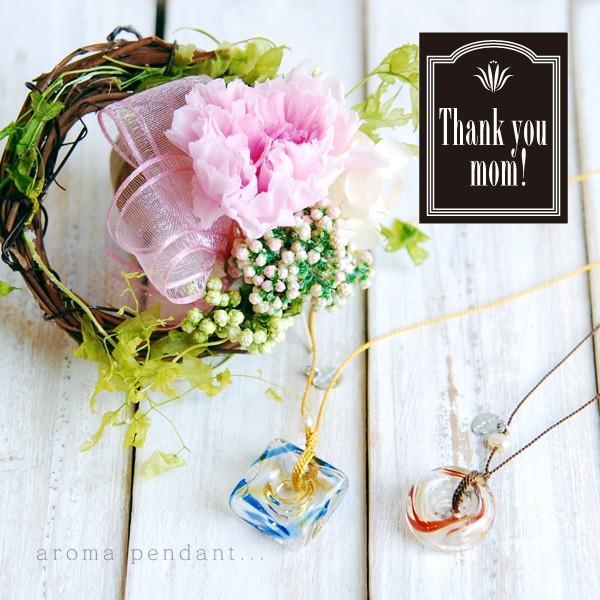 母の日 アロマペンダント ネックレス ガラス アロマデュフューザー ミニリースセット|bluelace