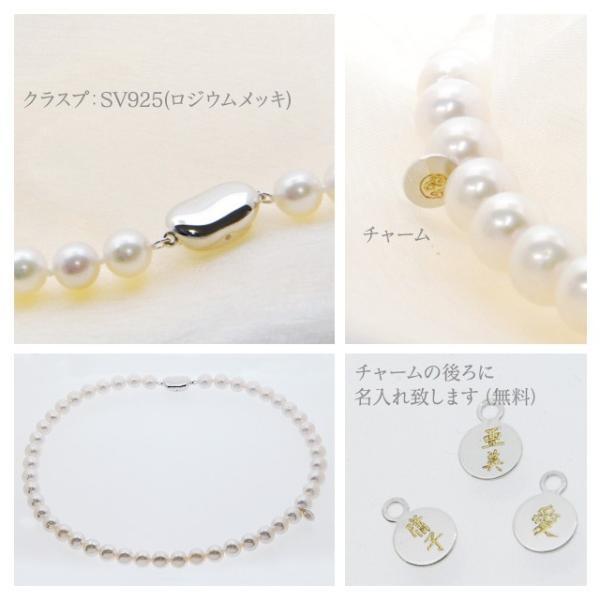 アクセサリー パール ネックレス 本真珠 フォーマル アコヤ真珠 7.5mm 名入れ|bluelace|04