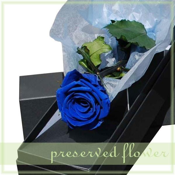 プリザーブドフラワー 幸せのブルーローズ(バラを1本添えて) お花のギフト|bluelace