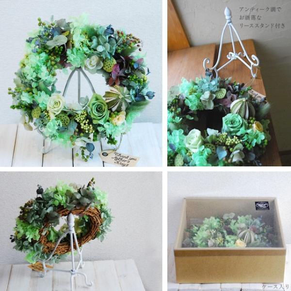 プリザーブドフラワー リース プレゼント 花 バラ グリーンリース|bluelace|02