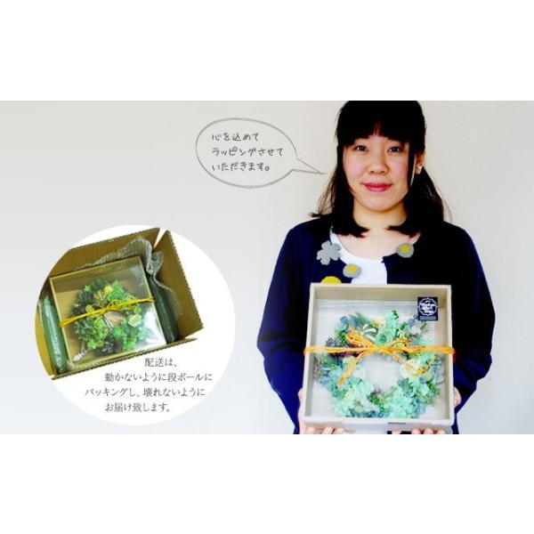 プリザーブドフラワー リース プレゼント 花 バラ グリーンリース|bluelace|04