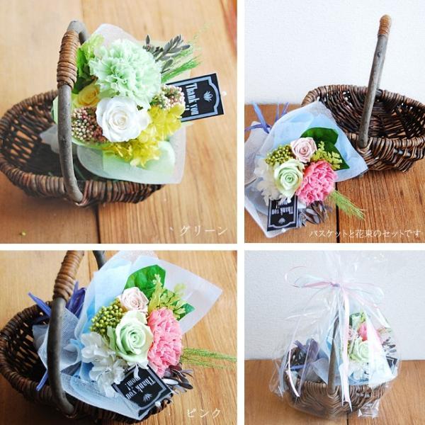 母の日 カーネーション ギフト プレゼント プリザーブドフラワー 花 花束 バスケット|bluelace|02