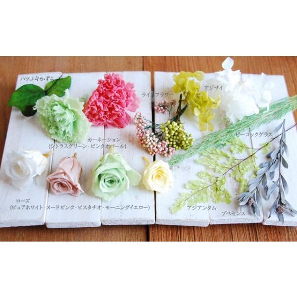 母の日 カーネーション ギフト プレゼント プリザーブドフラワー 花 花束 バスケット|bluelace|03