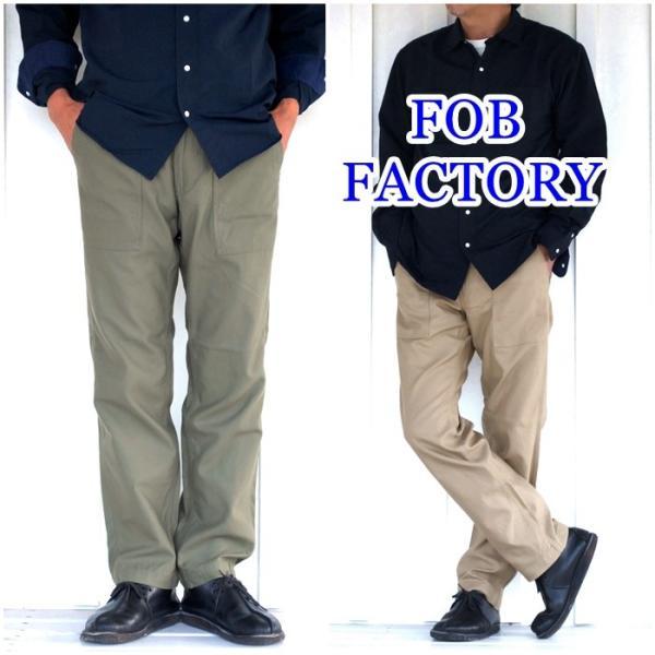 FOB FACTORY(FOBファクトリー) F0431 ベイカーパンツ / ファティーグパンツ / ユーティリティーパンツ / メンズ  日本製 送料無料|blueline