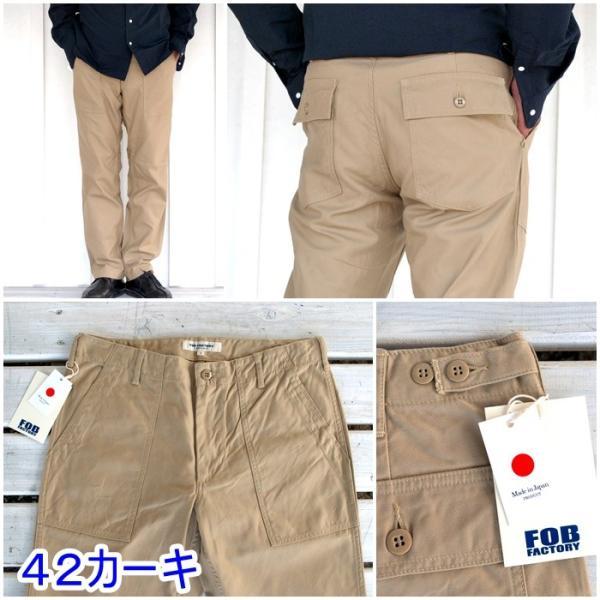 FOB FACTORY(FOBファクトリー) F0431 ベイカーパンツ / ファティーグパンツ / ユーティリティーパンツ / メンズ  日本製 送料無料|blueline|03