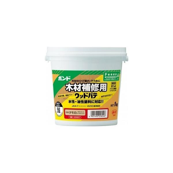 【パテ・コーキング用品】ボンド 木材補修用 パテ タモ白 1kg 25824【562】