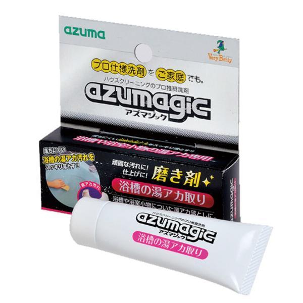 【清掃用品】アズマ アズマジック浴槽用磨き剤 CH852【525】