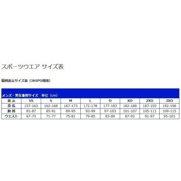 【インナーウエア】PUMA(プーマ) エナジーテック ロングタイツ 516705【350】 bluepeter 02