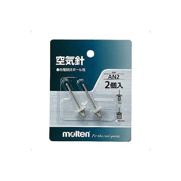 【サッカーアクセサリー】MOLTEN(モルテン) 空気入れ空気針(2本入)AN2【750】