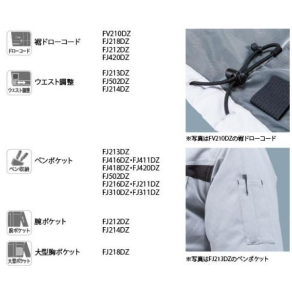 充電式ファンジャケット 2019年モデル  マキタ(MAKITA) FJ216DZ【460】|bluepeter|11