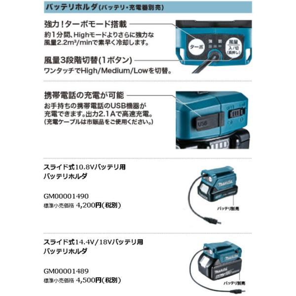 充電式ファンジャケット 2019年モデル  マキタ(MAKITA) FJ216DZ【460】|bluepeter|14