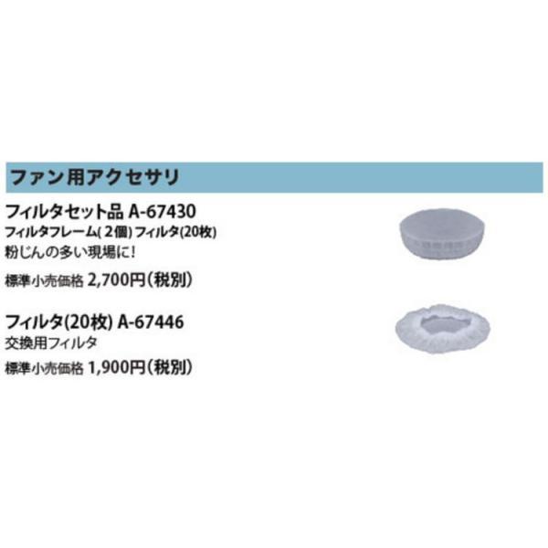 充電式ファンジャケット 2019年モデル  マキタ(MAKITA) FJ216DZ【460】|bluepeter|15