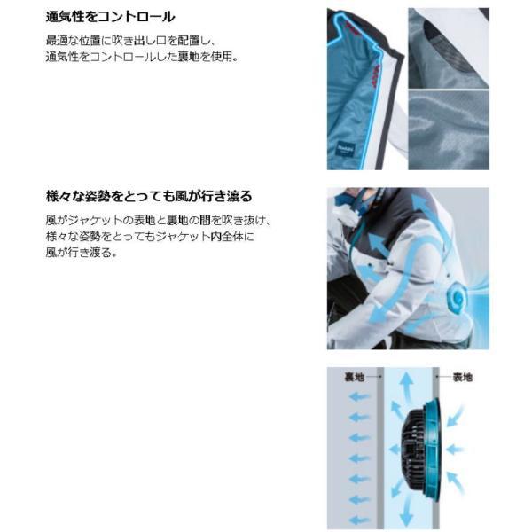 充電式ファンジャケット 2019年モデル  マキタ(MAKITA) FJ216DZ【460】|bluepeter|04
