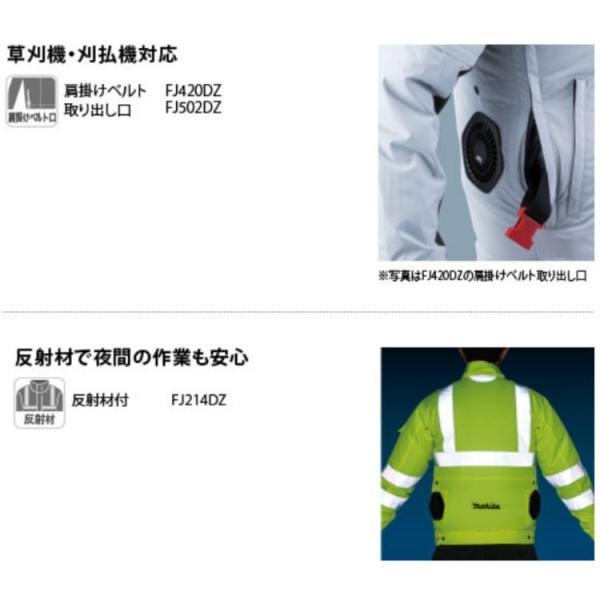 充電式ファンジャケット 2019年モデル  マキタ(MAKITA) FJ216DZ【460】|bluepeter|09