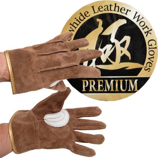【作業手袋】革手工房 極・PREMIUM ソフトオイル加工 KS446 UNI WORLD【014】|bluepeter