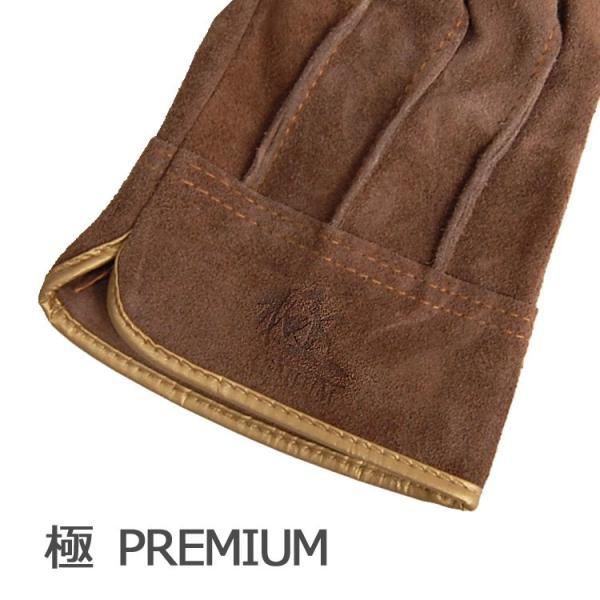 【作業手袋】革手工房 極・PREMIUM ソフトオイル加工 KS446 UNI WORLD【014】|bluepeter|03