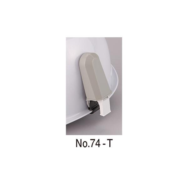 【安全保護具】TOYO SAFETY(トーヨーセフティー) 工事用ヘルメット用 ホイッスルホルダー(プラスチック製ホイッスル付き)No.74-T【571】