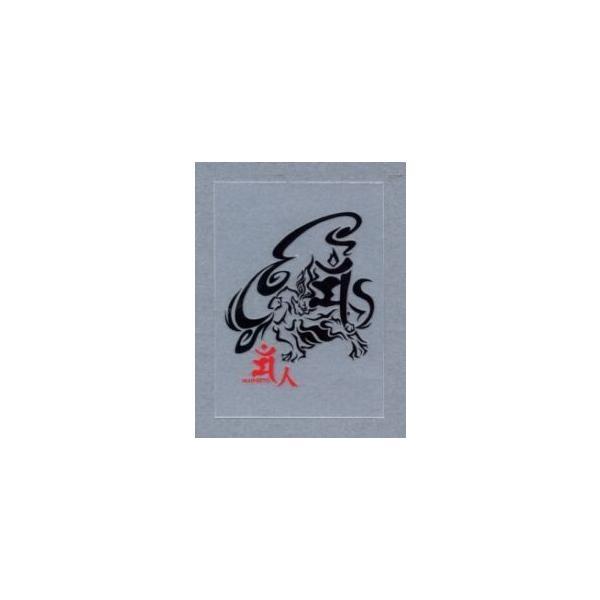 【ステッカー】 東洋マーク製作所(R-645) 梵字ステッカー(卯 マン) 【500】|bluepeter