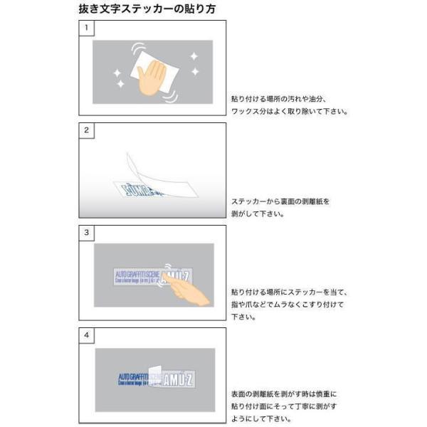 【ステッカー】 東洋マーク製作所(R-645) 梵字ステッカー(卯 マン) 【500】|bluepeter|02