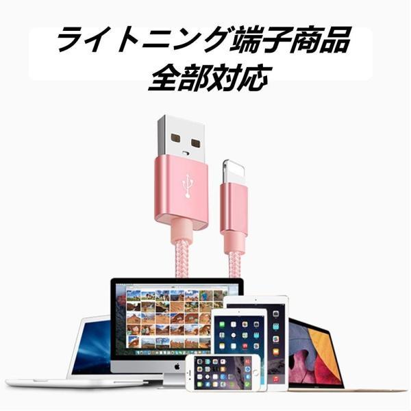 iPhone 充電ケーブル 2m 2本セット お得 急速充電ケーブル 充電器 データ転送ケーブル USBケーブル  iPhone用 iPad用 iPhone8 iPhoneX iPhoneXR|bluerange-store|04