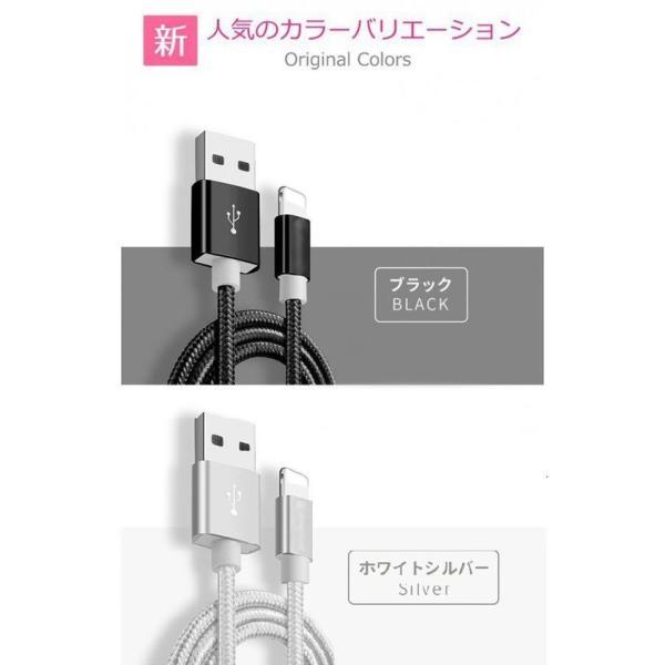 iPhone 充電ケーブル 2m 2本セット お得 急速充電ケーブル 充電器 データ転送ケーブル USBケーブル  iPhone用 iPad用 iPhone8 iPhoneX iPhoneXR|bluerange-store|05