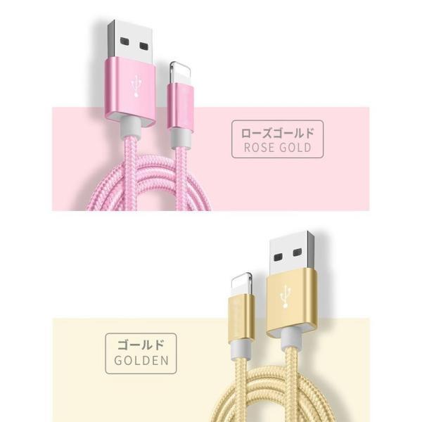 iPhone 充電ケーブル 2m 2本セット お得 急速充電ケーブル 充電器 データ転送ケーブル USBケーブル  iPhone用 iPad用 iPhone8 iPhoneX iPhoneXR|bluerange-store|06