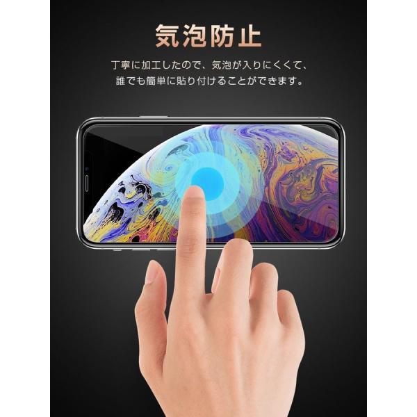 iPhone 11 iPhone 11 Pro  ガラスフィルム 2枚セット 日本製旭硝子 アイフォン 液晶保護  気泡ゼロ 高鮮明 硬度9H 指紋防止 飛散防止 2.5D|bluerange-store|04