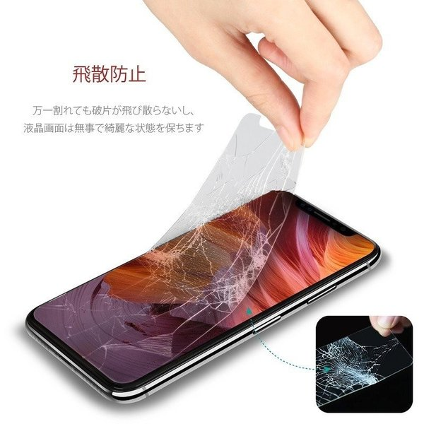 iPhone 11 iPhone 11 Pro  ガラスフィルム 2枚セット 日本製旭硝子 アイフォン 液晶保護  気泡ゼロ 高鮮明 硬度9H 指紋防止 飛散防止 2.5D|bluerange-store|07